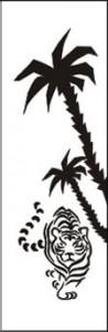 Рисунок на стекле «Тигр и пальма», #25994