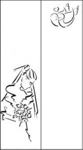 Орнамент для нанесения на зеркальные дверцы шкафа «Невеста», #26393